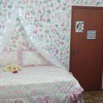 O quarto da Luciana De La Vega